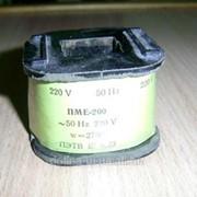 Катушка для пускателя ПММ/4 ~24B фото