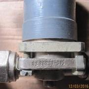 ПЗ-26237-015  клапан электромагнитный фото