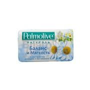 Мыло туалетное Palmolive 90гр ромашка витамин е 1 шт 30800 фото