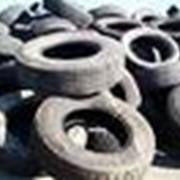 Прием, вывоз и дальнейшая утилизация отходов автотранспорта, спецтехники (аккумуляторы, шины и др.) фото