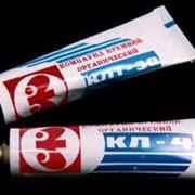 Компаунды кремнийорганические КЛФ-20 фото