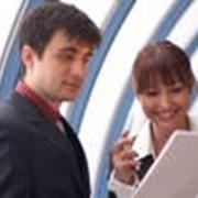 Разработка бизнес-планов в промышленности и энергетике фото