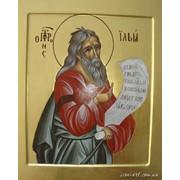 Именная икона Илья Пророк фото
