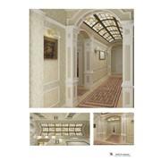 Авторский дизайн интерьеров, Дизайн интерьеров, Дизайн дома, Дизайн квартиры, Дизайн фото