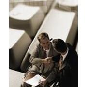 Стратегический финансовый консалтинг фото