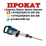 Прокат и аренда отбойного молотка Борисов, Жодино фото