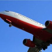 Бронирование и продажа авиабилетов на международные и внутренние рейсы