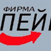Услуга таможенного брокера по оформлению груза в Киевской региональной таможне. фото