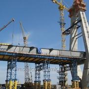 Изготовление элементов металлоконструкций для мостов фото
