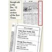 Размещение рекламы и платных информационных материалов в газете фото