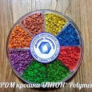 EPDM крошка UNION™ Polymers фото