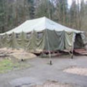 Шатры для выполнения работ в полевых условиях, шатры фото