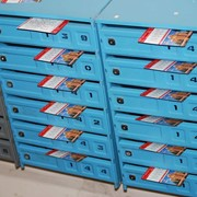 Распространение листовок и рекламно-информационной продукции по почтовым ящикам фото
