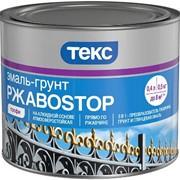 ТЕКС Грунт-эмаль по ржавчине РжавоStop молотковый черный (0,5кг) фото
