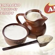 Молоко сухое обезжиренное, весовое ГОСТ 10970-87 фото