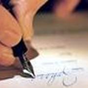 Договор дарения фото