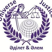 Правовой Аутсорсинг, Аудит фото