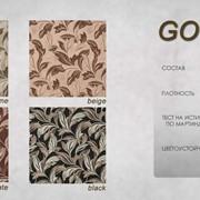 Обивка для мебели Golden ,обивка в Молдове ,обивка кожезаменитель и ткани фото