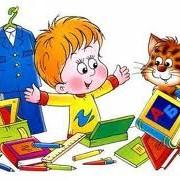 Детский клуб «Виртуоз» фото