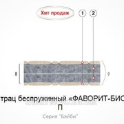 Матрац беспружинный Велам Фаворит-Био П 190х90 фото