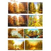 Картины из янтаря, пейзажи. фото