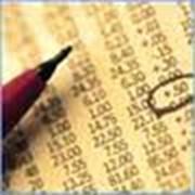Заверение информации и отчетов о выпуске ценных бумаг фото