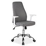 Кресло компьютерное Signal Q-139 (серый) фото