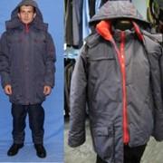 Куртка «Атем» фото