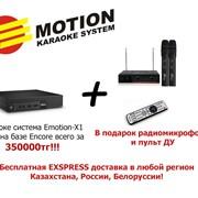 """Караоке машина """"Emotion-X1 MINI"""" в Казахстане. Более 90000 минусовок. фото"""