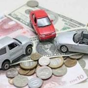 Оценка автомобилей профессиональная для страховой компании фото