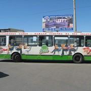 Бортовая и внутрисалонная реклама на транспорте(атобус, троллейбус, маршрутное такси, корпоративный транспорт) фото