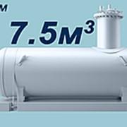 Газгольдер 7,5м3 фото