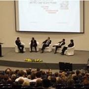 Организация конференций, Техническое обеспечение конференций,Конференция Крым,аренда оборудования для проведения деловых, научных и политических встреч,конференций фото