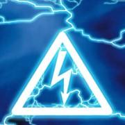 Испытания по электробезопасности от высоких температур в оборудовании,электрических дуг, излучения фото