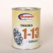 Смазка 1-13 фото