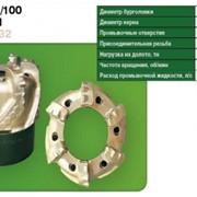 Снаряд УКР-172/100 фото