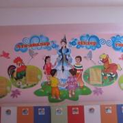 Стенд для детского сада фото