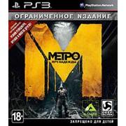 Игра для ps3 Метро 2033: Луч надежды (Last Light). Ограниченное издание фото