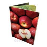 Стильная обложка на паспорт Яблочки фото