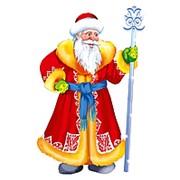 Плакат вырубка новогодний Miland 50х30, 10-01-0152 фото