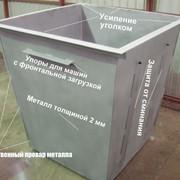 Мусорный бак 0.75 куб.м. металлический для отходов фото
