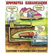 Услуги сантехника Алматы фото