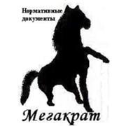 Мегакрат фото