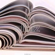 Продукция журнальная фото