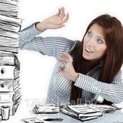 Бухгалтерский и налоговый учет для ИП и юр. лиц фото