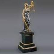 Юридическая помощь. Решение правовых вопросов фото