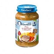 Пюре GERBER Рагу из телятины с овощами, 190г фото