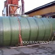 Емкости для воды, емкость водооборотного цикла 10 м3 фото