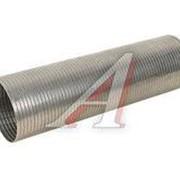 Металлорукав d=110мм, L=380мм МАЗ-ЕВРО-2 (нержавеющая сталь) МЕТАЛЛОКОМПЕНСАТОР фото