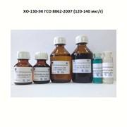ХО-130-ЭК ГСО 8862-2007 (120-140 мкг/г), государственный стандартный образец фото